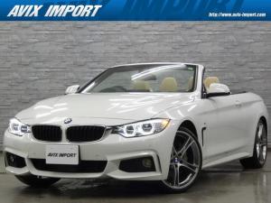 BMW 4シリーズ 435iカブリオレ Mスポーツ レムスマフラー ベージュレザー LEDライト ACC HUD 安全支援装置 純正HDDナビ地デジBカメラ 20AW コンフォートアクセス 電子制御8速AT 本土仕入