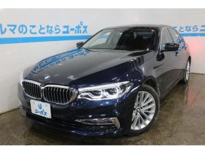 BMW 5シリーズ 530eラグジュアリー アイパフォーマンス 全方位モニター