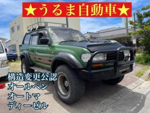 トヨタ ランドクルーザー80 VXリミテッド 人気の80ランクル!ルーフキャリアハシゴ付き