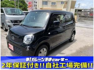 日産 モコ S SDナビ 本土車両