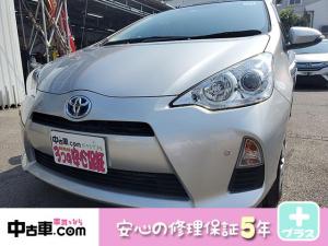 トヨタ アクア S 安心の5年保証付(HVバッテリー含む♪) ワンセグBT