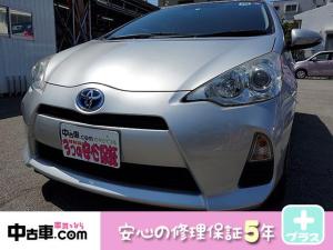 トヨタ アクア S 安心の5年保証付(HVバッテリー含む♪) タイヤ新品!!