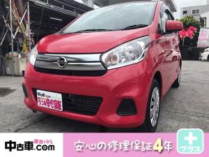 日産 デイズ J 4年保証♪ タイヤ新品 ブレーキアシスト ワンセグBT付