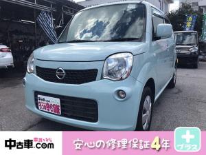 日産 モコ S 4年保証対象車(2年保証付♪) タイヤ山9分 バッテリー&ワイパー新品
