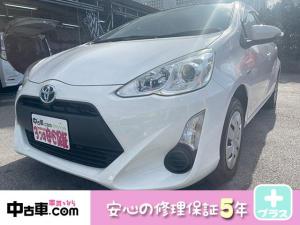 トヨタ アクア L 5年保証付(HVバッテリー含む♪) ワンセグBT&バックカメラ付! らくらくETC