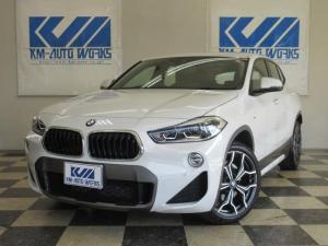 BMW X2 xDrive 20i MスポーツX iDrive セレクトP(電動パノラマサンルーフ HiFiスピーカー) アドバンスドセーフティP(HUD ストップ&ゴー機能付きACC) コンフォートP(オートテールゲート Fシートヒーター)