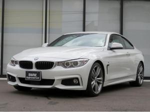 BMW 4シリーズ 420iクーペ Mスポーツ 認定中古車 キセノン 19AW コンフォートアクセス 赤革 シートヒーター 純正ナビ iDriveナビ リアビューカメラ 純正ETC アクティブクルーズコントロール レーンディパーチャーウォーニング