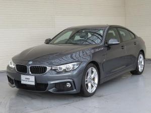 BMW 4シリーズ 420iグランクーペ Mスピリット LEDヘッドライト 18AW リアPDC オートトランク コンフォートアクセス 純正ナビ フルセグ リアビューカメラ 純正ETC アクティブクルーズコントロール ストップ ゴー レーンチェンジ