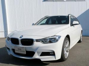 BMW 3シリーズ 320i xDriveツーリング Mスポーツ LEDヘッドライト 18AW リアPDC Aトランク コンフォートアクセス 純正ナビ Bカメラ 純正ETC アクティブクルーズコントロール レーンチェンジ&ディパーチャーウォーニング 認定中古車