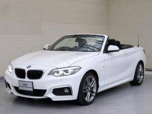 BMW 2シリーズ 220iカブリオレ Mスポーツ LEDヘッドライト 18AW パーキングサポートPKG レザーシート ブラックレザー 純正ナビ iDriveナビ リアビューカメラ 純正ETC アクティブ クルーズ コントロール 車線逸脱 認定中古車