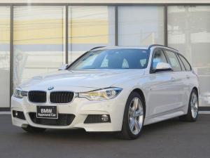 BMW 3シリーズ 320dツーリング Mスポーツ LEDヘッドライト 18AW PDC オートトランク コンフォートアクセス 純正ナビ iDriveナビ 地デジ フルセグ リアビューカメラ 純正ETC アクティブ クルーズ コントロール 認定中古車