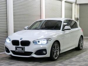 BMW 1シリーズ 118i Mスポーツ コンフォートPKG LEDヘッドライト 18AW パーキングサポートPKG リアPDC コンフォートアクセス 純正ナビ iDriveナビ リアビューカメラ 純正ETC クルーズコントロール 認定中古車
