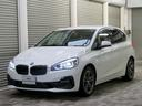 BMW/BMW 218dアクティブツアラー スポーツ