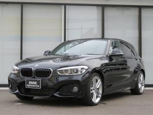 BMW 1シリーズ 118d Mスポーツ MS コンフォートPKG LEDヘッドライト 18AW パーキングサポートPKG リアPDC 純正ナビ iDriveナビ リアビューカメラ 純正ETC クルーズコントロール 車線逸脱 認定中古車