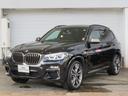BMW/BMW X3 M40d