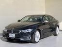 BMW/BMW 420iグランクーペ ラグジュアリー