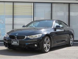 BMW 4シリーズ 435iクーペ Mスポーツ キセノン 19AW PDC コンフォートアクセス レザーシート ブラックレザー 純正ナビ iDriveナビ フルセグ リアビューカメラ ヘッドアップディスプレイ 純正ETC Aクルコン 認定中古車