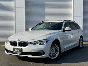 BMW 3シリーズ 318iツーリング ラグジュアリー LEDヘッドライト 17AW サンルーフ ガラスSR オートトランク コンフォートアクセス レザーシート ブラックレザー 純正ナビ リアビューカメラ 純正ETC レーンチェンジ クルコン 認定中古車