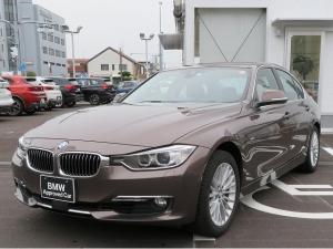 BMW 3シリーズ 320iラグジュアリー キセノン 17AW リアPDC コンフォートアクセス 純正ナビ iDriveナビ リアビューカメラ 純正ナビ アクティブ クルーズ コントロール レーン ディパーチャー ウォーニング 認定中古車
