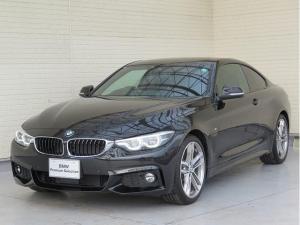 BMW 4シリーズ 440iクーペ Mスポーツ LEDヘッドライト 19AW PDC コンフォートアクセス レザーシート ブラックレザー マルチメーター 純正ナビ リアビューカメラ HUD 純正ETC アクティブ クルーズ コントロール 認定中古車