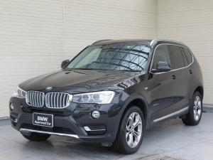 BMW X3 xDrive 20i Xライン キセノン 18AW オートトランク コンフォートアクセス レザーシート ブラックレザー 純正ナビ トップ リアビューカメラ 純正ETC アクティブ クルーズ コントロール レーンチェンジ 認定中古車