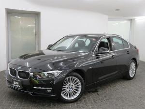 BMW 3シリーズ 318i ラグジュアリー LEDライト 17AW リアPDC コンフォートアクセス レザーシート iDriveナビ リアビューカメラ 純正ETC レーンチェンジ&ディパーチャーウォーニング クルーズコントロール 認定中古車
