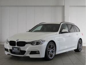 BMW 3シリーズ 320dツーリング Mスポーツ スタイルエッジ MS LEDヘッドライト 18AW リアPDC オートトランク コンフォートアクセス レザーシート 純正ナビ リアビューカメラ 純正ETC アクティブクルーズ コントロール レーンチェンジ 認定中古車