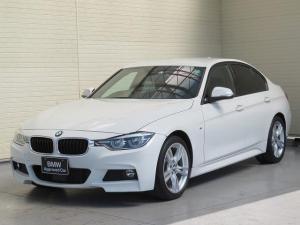 BMW 3シリーズ 320d Mスポーツ LEDライト18AW リアPDC コンフォートアクセス 純正ナビ リアビューカメラ 純正ETC アクティブクルーズコントロール ストップ&ゴー レーンチェンジ&ディパーチャーウォーニング 認定中古車