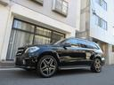 メルセデス・ベンツ/M・ベンツ GL550 4マチック AMGエクスクルーシブパック