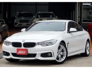 BMW 4シリーズ 420iクーペ Mスポーツ 買取直販 LEDヘッドライト 純正HDDナビ バックカメラ コーナーセンサー レーダクルーズコントロール インテリジェントセーフティ 車線逸脱警告装置 純正18インチAW