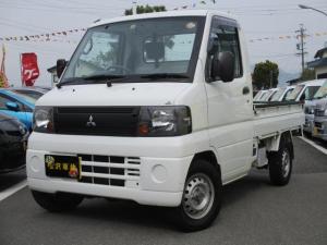 三菱 ミニキャブトラック  JAスーパーカスタム パートタイム4WD タイミングベルト交換済み 車検R5年3月まで