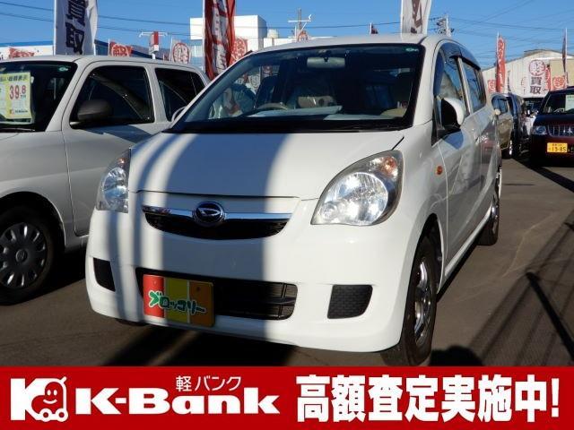 軽自動車専門店K-Bank軽バンク特選車! 当店の車両は第三者機関による検査を実施、車両状態の開示を徹底しております