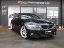 BMW/BMW 320i クーペ Mスポーツパッケージ