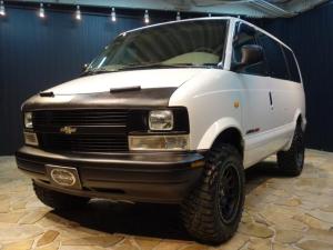 シボレーアストロ LSフォレシエスタ ディーラー正規キャンピング車