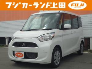 三菱 eKスペース M e-アシスト レンタ歴