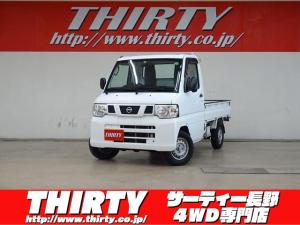 日産 NT100クリッパートラック SD パートタイム切り替え式4WD 三方開 パワーステアリング