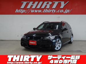 BMW 3シリーズ 335iツーリング Mスポーツパッケージ 純正HDDナビ 前席シートヒーター 社外ドラレコ 社外ETC HID 前後フォグランプ レザーシート オートライト オートハイビーム パドルシフト スモークガラス
