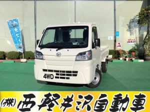 ダイハツ ハイゼットトラックの画像(長野県)