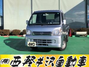 ダイハツ ハイゼットトラック EXT エクストラ 4WD オートマ キーレス パワーウィンドウ