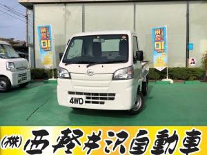 ダイハツ ハイゼットトラック スタンダード 農用スペシャル 4WD 防錆塗装済 荷台マット