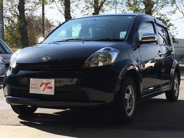 佐久市周辺で車を買うなら、信頼と実績の当社へ! ご質問、お問合せは専用無料ダイヤル0066-9708-4553へ♪