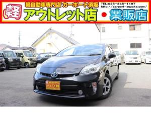 トヨタ プリウス S スマートキー アイドリングストップ CD アルミ HIDライト セキュリティアラーム