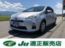 トヨタ/アクア S  ワンオーナー 禁煙車 タイヤ新品 スマートキー