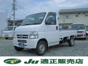 ホンダ アクティトラック SDX 4WD 5MT パワステ 運転席エアバッグ