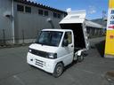 三菱/ミニキャブトラック 4WD PTOダンプ パワーステアリング ETC エアコン