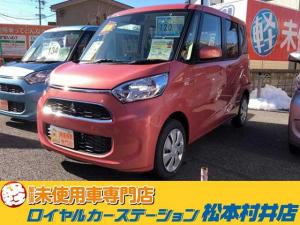 三菱 eKスペース M e-アシスト シートヒーター 届出済未使用車 スライド
