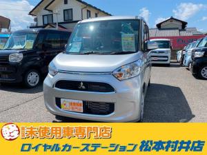 三菱 eKスペース M e-アシスト 届出済未使用車 キーレス 衝突安全ボディ