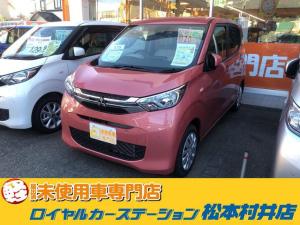 三菱 eKワゴン M 届出済未使用車 キーレス シートヒーター CVT