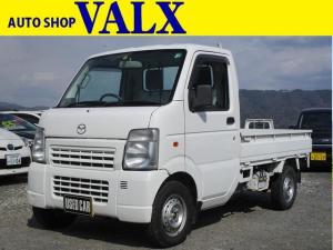マツダ スクラムトラック KCスペシャル 4WD 5速マニュアル エアコン パワステ 1年保証付