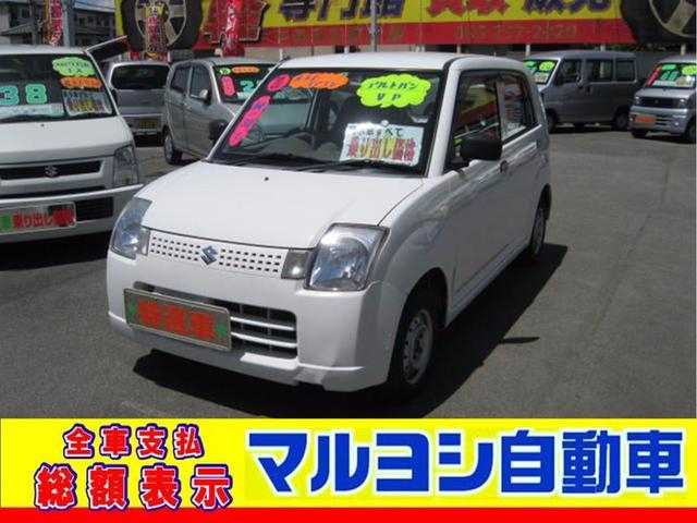 マルヨシ自動車は、お客様安心の支払総額表示です! マルヨシは店頭プライスも支払い総額表示です!ETC車載器付です!